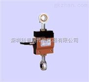 U3B1-NMB称重传感器