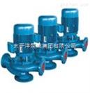 厂家直销GW型管道式排汙泵