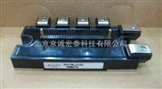 PM100RLA120-三菱IPM模块PM100RLA120