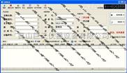 电子吊秤称重管理软件/电子吊秤称重管理系统哪里有卖
