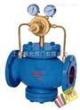 氢气瓶减压阀,德国WA进口氢气减压阀