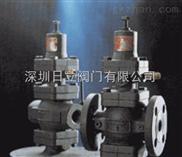 进口蒸汽减压阀(高温减压阀)