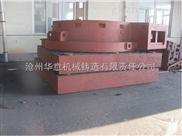 华意可生产大型机床铸件