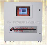 TSA-100总硫分析仪
