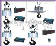 10T挂钩称价格,辽宁15吨无线吊钩秤厂家,大连20吨电子吊磅