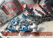 电液动闸阀Z241H-16C