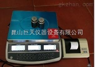 惠而邦3kg打印电子称/惠尔邦电子打印秤3kg价格