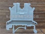 沈阳PA66上等尼龙材质UK2.5B接线端子,耐高温,耐腐蚀接地端子