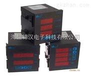 海盐锦汉X系列数显电测仪表