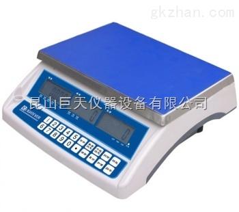 精度0.05克英恒电子称,英恒误差0.05克电子天平价格