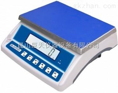 量程15公斤0.2克计重称,称量15公斤0.2克高精度电子秤