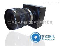 工业CCD相机UD系列高清工业摄像头 USB2.0 工业CCD