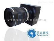 SG系列acutance工业摄像头高清GigE接口工业相机