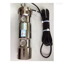 [新品] 轴销式称重传感器(CL919)
