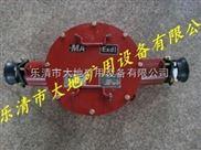 BHG1-200/10-2G矿用高压接线盒