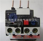 原装施耐德LR2系列热继电器