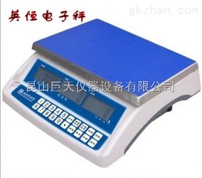 英恒LNCH15K电子秤,LNCH15K英恒电子桌称