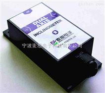 BWL327数字型双轴倾角传感器