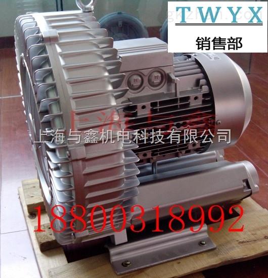 直销丝网印刷机械用风机