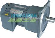 万鑫减速机、GVM立式直接型减速机