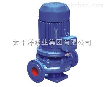 立式单级热水循环泵