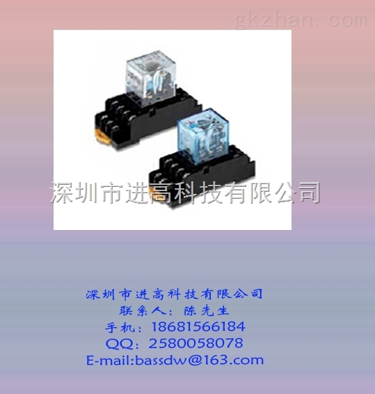 my2j-ac100/110v 欧姆龙继电器