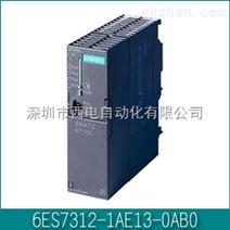 6ES7417-4XL04-0AB0西门子模块