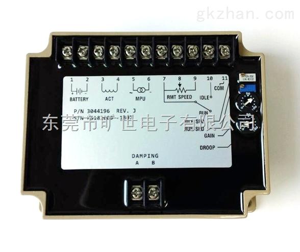 3044196康明斯发电机调速器