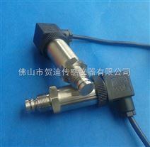齊平膜壓力傳感器,平面膜壓力變送器