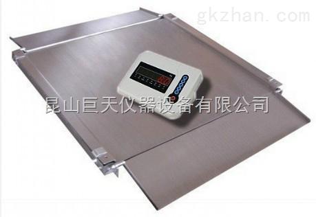 太仓3吨不锈钢电子地磅/3吨不锈钢电子地磅称