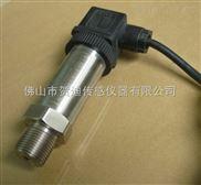 供应贺迪HDP503负压传感器