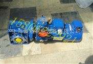 NMRW063减速机|无极调速减速机