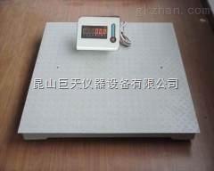SCS-1吨电子地磅1吨电子磅秤