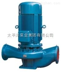 立式热水管道泵IRG系列