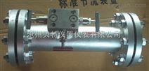 贝特BEST瓦斯/高炉煤气/氢气用dn50dn80dn65dn100dn125dn200dn150V锥流量计