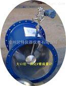 中口径V锥流量计d100d125d150d200mm出厂前严格按照《差压式流量计》检定书标定