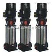 GDL立式热水管道泵