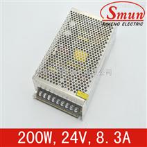 Smun/西盟单组输出200w24v开关电源