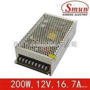 SML-200-12-Smun/西盟LED专供200w12v开关电源