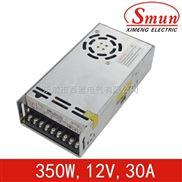 SML-350-12-Smun/西盟LED专供350w12v开关电源