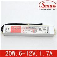 SMA-20-12-Smun/西盟驱动恒流20w12v开关电源
