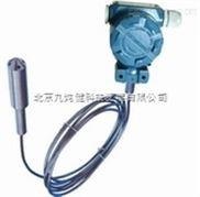 JCJ800K-JCJ800K/R 铠装插入式液位变送器