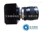 36万像素高分辨率CMOS图像传感器工业摄像机USB2.0黑白工业相机