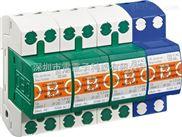 OBO电源防雷器MC50-B/3+NPE
