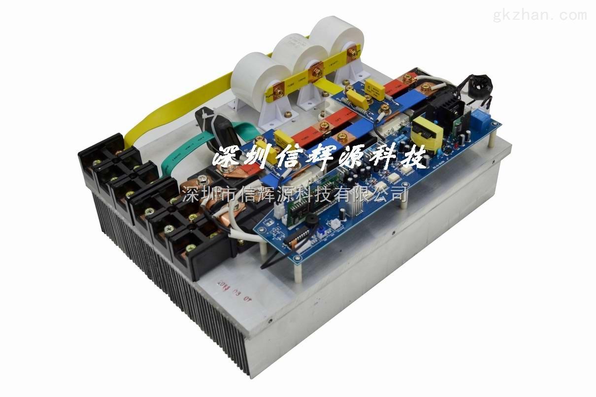 四川50kw电磁感应加热器