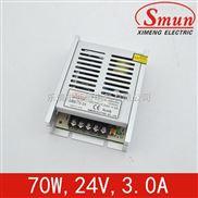 SMB-70-24-Smun/西盟超薄70w24v开关电源