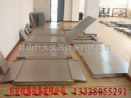 郑州量程600公斤地磅秤/全不锈钢磅称量程600公斤