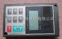 富士变频器操作面板