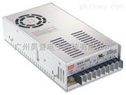 台湾meanwell明纬交直流开关电源内置机壳NES-350