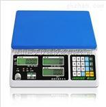 钰恒JCE(I)-3kg电子秤,JCE(I)-3kg电子称多少钱